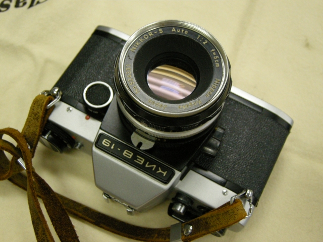 Nikkor Lens with Russian Camera