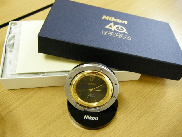 Nikon F Mount 40th Aniv. Clock