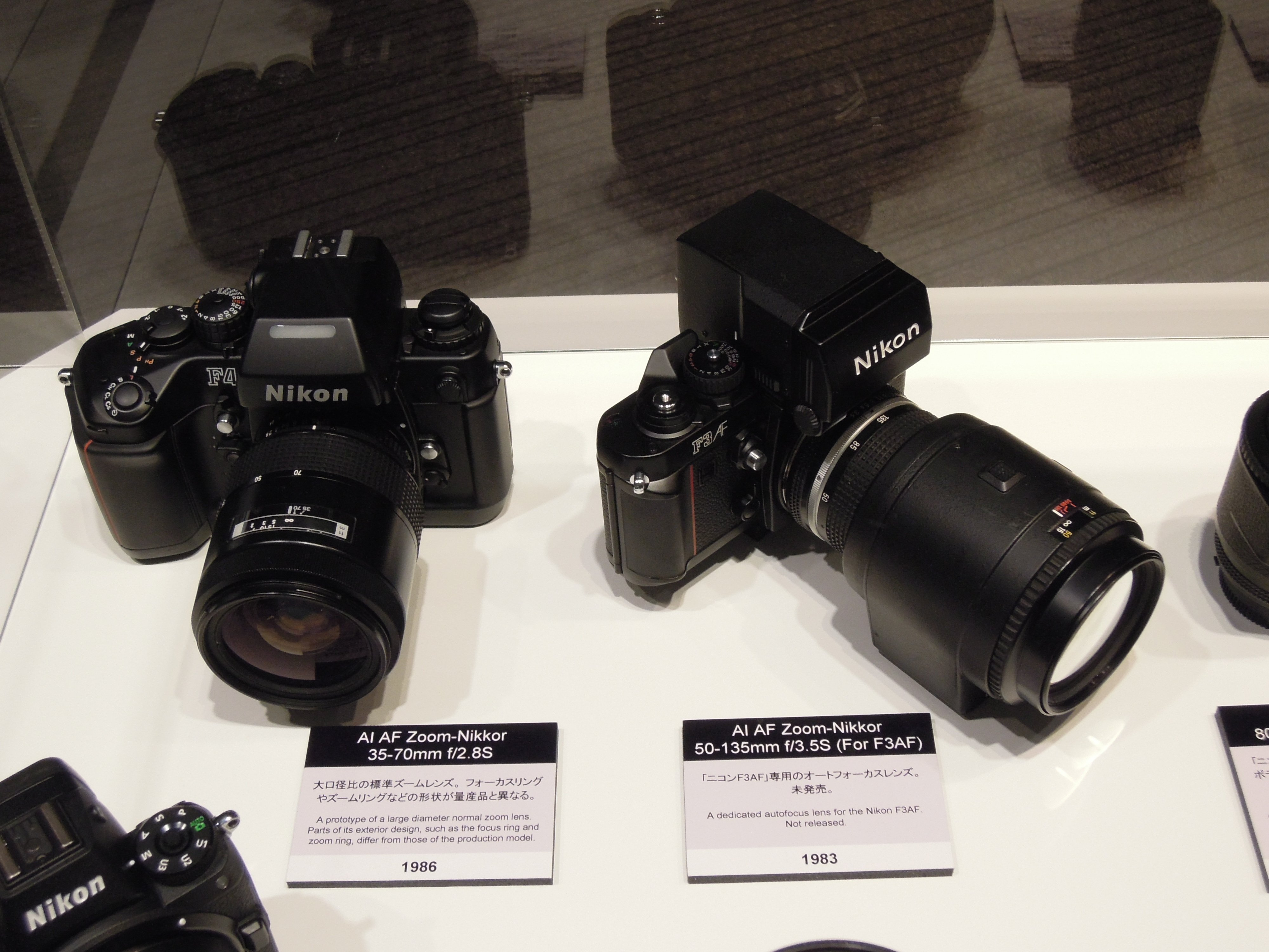 The Nikon Museum Special Exhibition